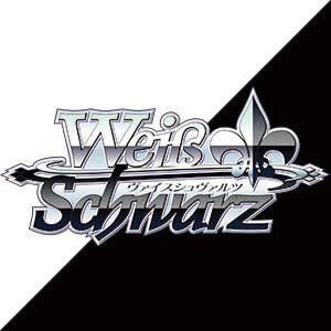 weizz schwarz logo